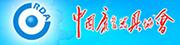 中国米乐app官网器具协会