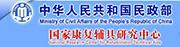 国家米乐app官网辅具研究中心